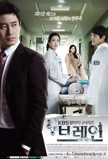 دانلود زبان اصلی و دوبله پارسی سریال کره ای بیمارستان چونا