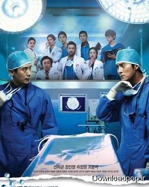پخش سریال جدید کره ای بیمارستان چونا از شبکه تهران