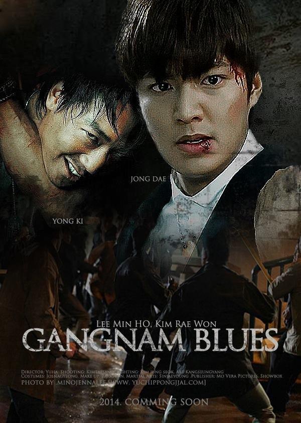 دانلود فیلم کره ای گانگنام بلوز Gangnam Blues 2015