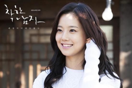 عکس های مون چائه وون Moon Chae Won بازیگر سریال دکتر خوب/سان تو فان